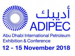 Censtar will attend ADIPEC 2018 held in Abu Dhabi